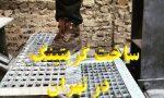 ساخت گریتینگ فلزی و گالوانیزه تحویل در تهران