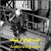 [ قیمت گریتینگ ] | گالوانیزه ، فلزی و سایر انواع گریتینگ